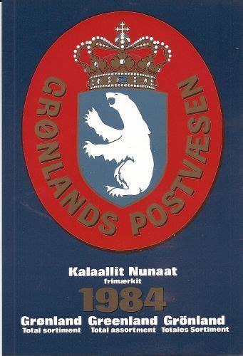 Greenland 1984 full year MNH