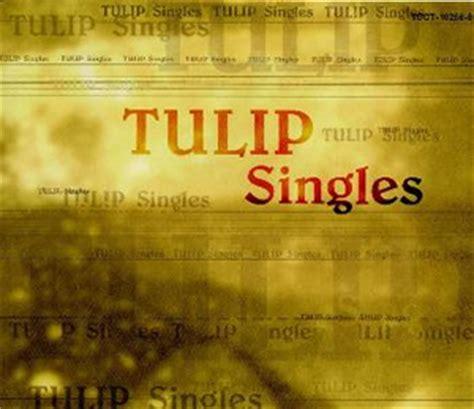 TULIP singles 3 Disc Best Album