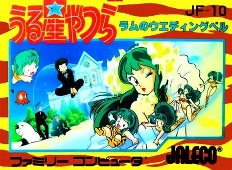 Urusei Yatsura Famicom NES JP GAME 9000012589662